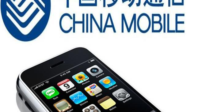 China Mobile'ın karı 19.8 milyar dolar