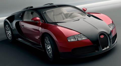 Dünyanın en pahallı 10 otomobili 10