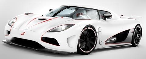 Dünyanın en pahallı 10 otomobili 5