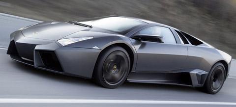 Dünyanın en pahallı 10 otomobili 6