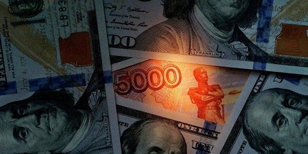Dolar güne nasıl başladı -27 Mart 2020