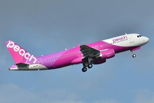 Dünyanın en iyi havayolu şirketleri 6