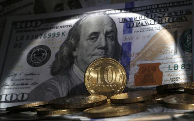 ABD ekonomisi hakkında şaşırtıcı 19 gerçek 12