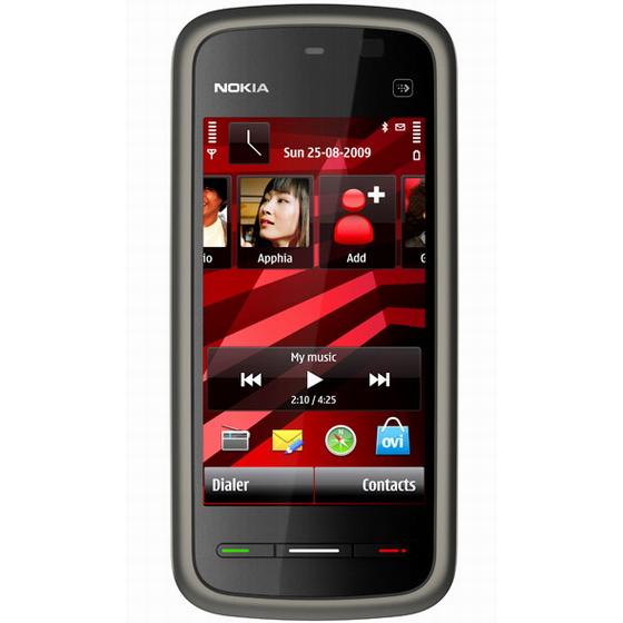 En iyi 20 dokunmatik telefon 17