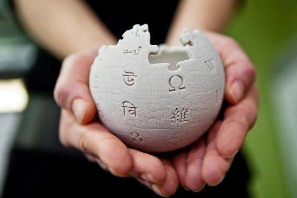 Wikipedia 3 yıl sonra Türkiye'de erişime açılıyor