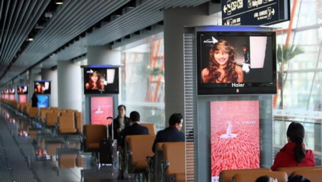 Çin reklamda da dünyanın 2 numarası