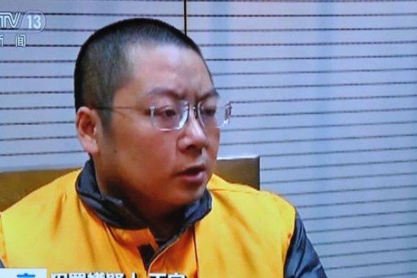 Çin'de 7.6 milyar dolarlık dolandırıcılık davasında müebbet hapis cezası