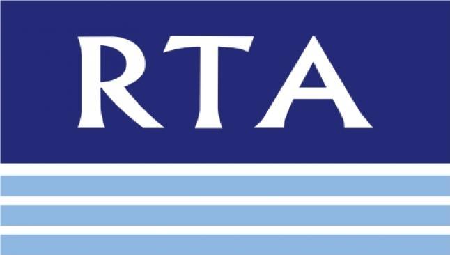 RTA Laboratuvarları halka açılıyor