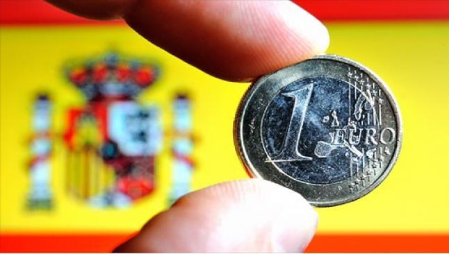 S&P İspanya'nın notunu yükseltti