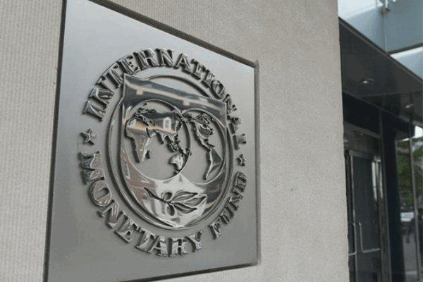 IMF: Çin, %6 büyüme hedefine ulaşacak
