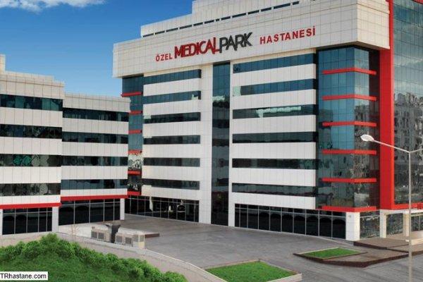 Medical Park`ın halka arz oranı belli oldu