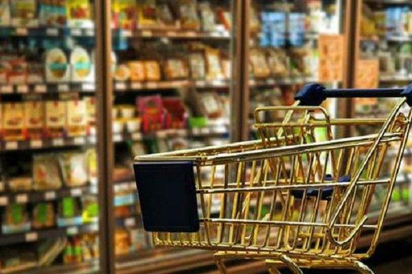 Almanya'da yıllık enflasyon yüzde 1,7 oldu