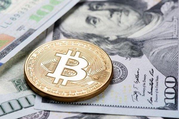 Bitcoin fiyatı bugün sert düştü, 11 bin doları gördü