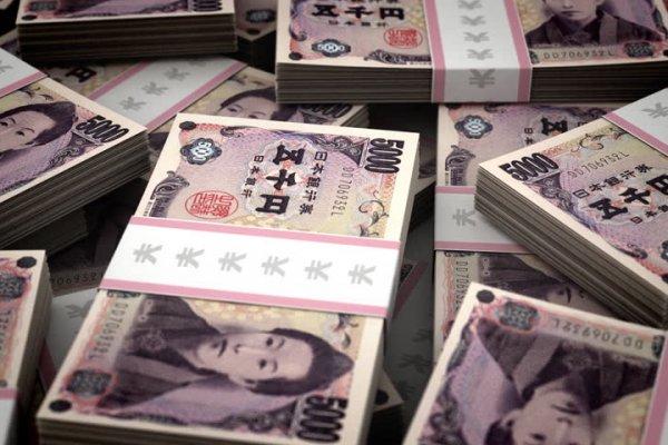 Hazine'den Japon yeni piyasasında tahvil ihracı