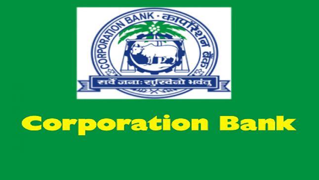 Bulgaristan Merkez Bankası, Corpbank'a el koydu