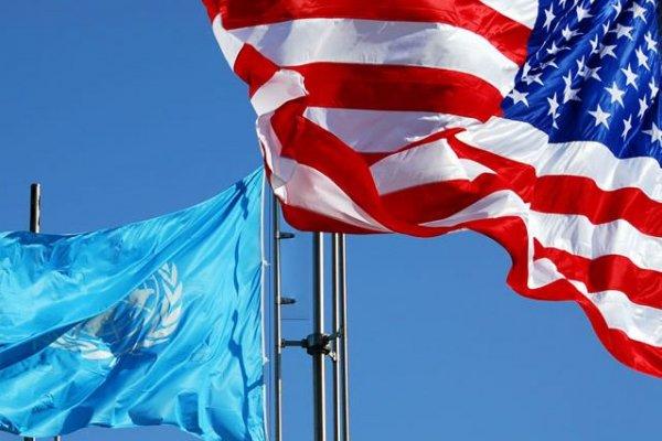 ABD, BM fonunu azaltıyor