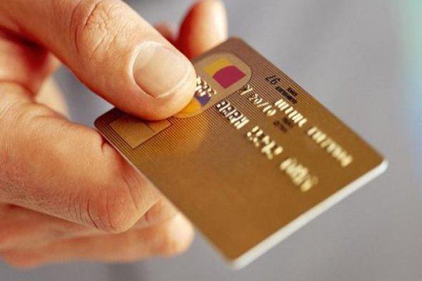 Kredi kartı sahipleri için bugün son gün