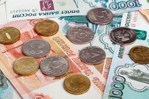 Venezuela kendi bitcoin'i Petro'yu ortaya çıkardı!