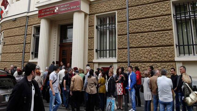 Bulgaristan'da bir banka kapatıldı