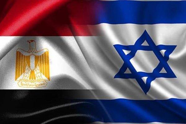 İsrail ile Mısır arasında doğalgaz anlaşması