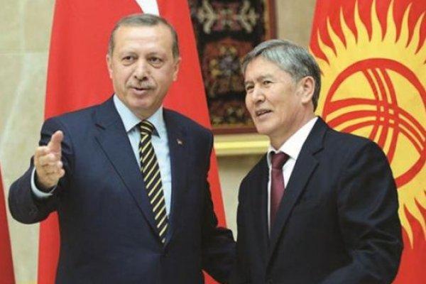Kırgızistan, 2017'de yüzde 4,6 büyüdü