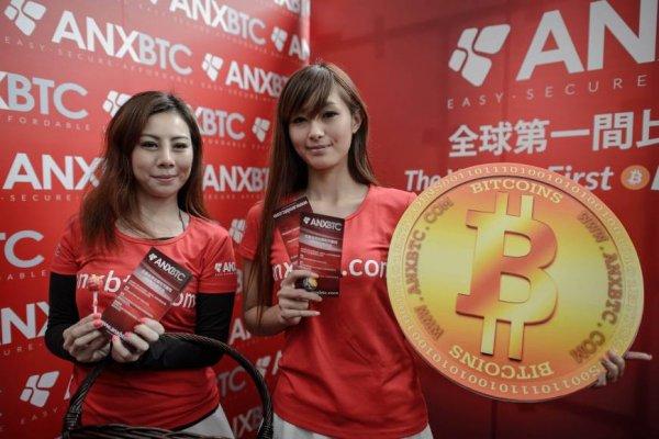 Güney Kore kripto para birimlerine vergi getiriyor