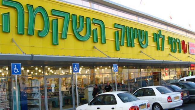 İsrail'de Türk mallarına boykot