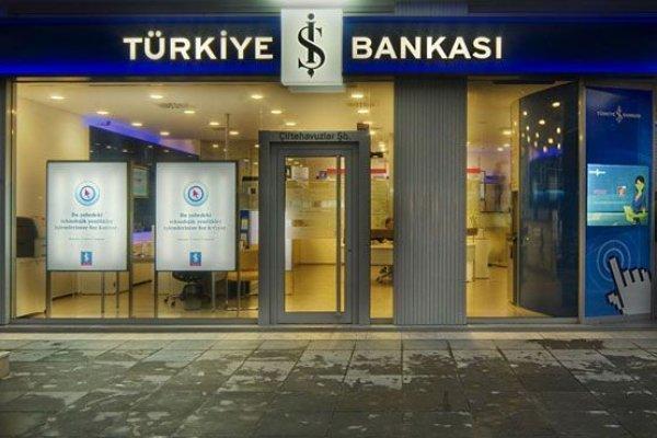 İş Bankası'ndan açıklama
