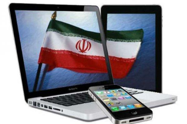 Apple'dan İran'a şok yasak: AppStore kapatıldı