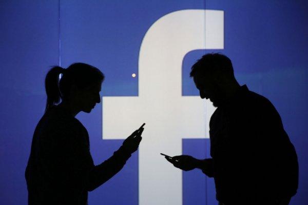 Facebook soruşturması resmen başladı