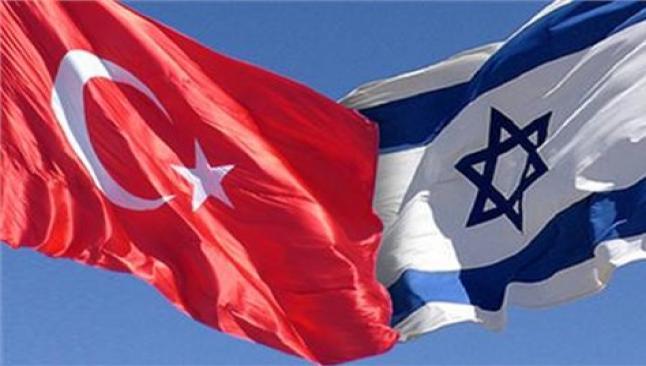 İsrail'den Türkiye'yi terk edin uyarısı