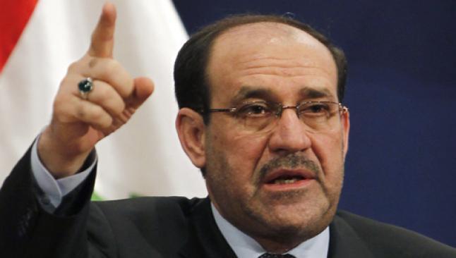 Maliki başbakanlıktan vazgeçti