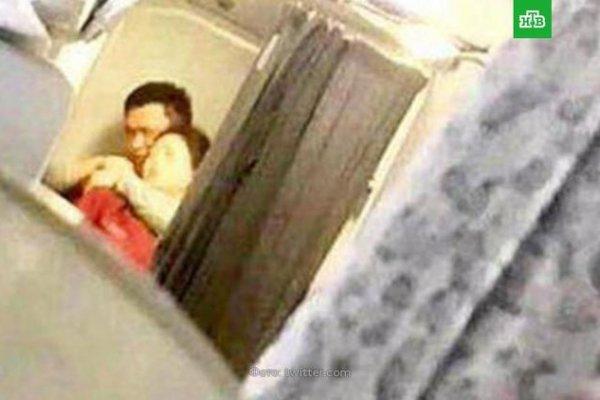 Çin Havayolları uçağında rehine krizi