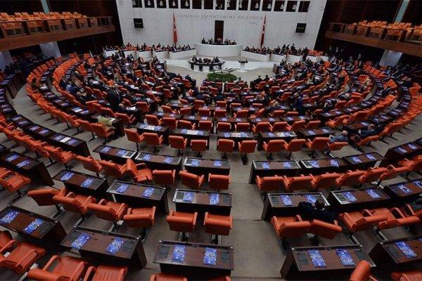İsrail'le anlaşmaların iptali önergesi TBMM'de kabul edilmedi