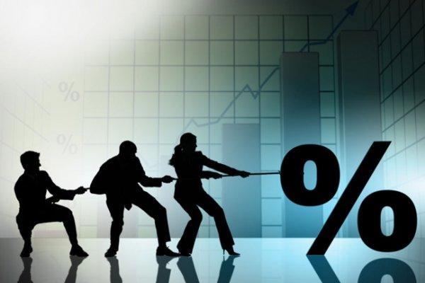 Ekonomistler faiz indirimi beklemiyor