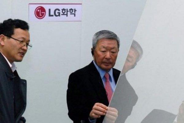 LG Grup Başkanı Koo Bon-moo hayatını kaybetti