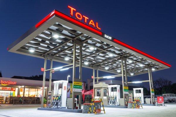 Fransız Total, Rus LNG projesine ortak oldu