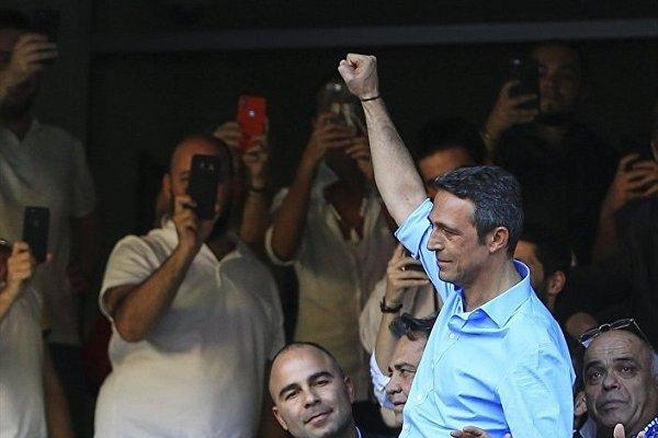 Fenerbahçe'nin 37. başkanı Ali Koç oldu