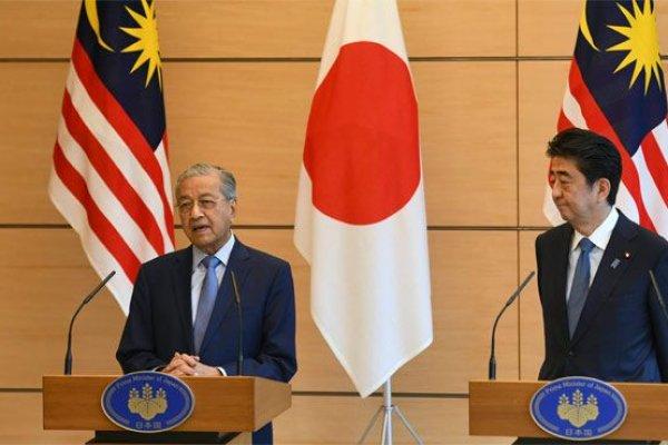Malezya borçlarını ödeyemedi, Japonya`dan kredi istedi