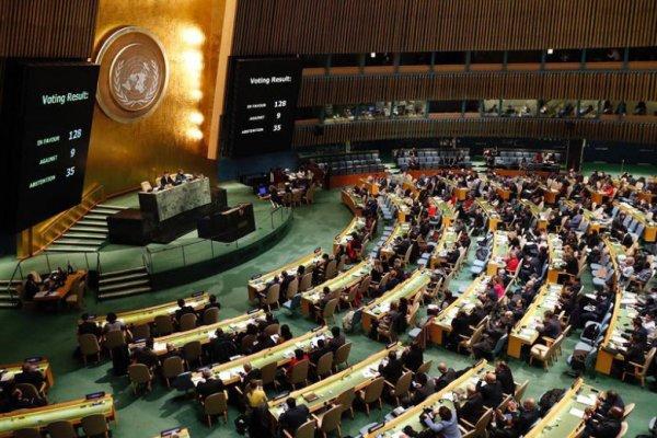 BM Güvenlik Konseyi operasyon için toplanıyor