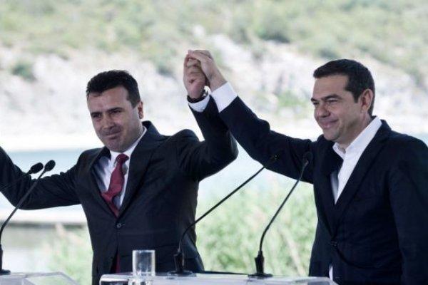 Kuzey Makedonya Cumhuriyeti anlaşması imzalandı