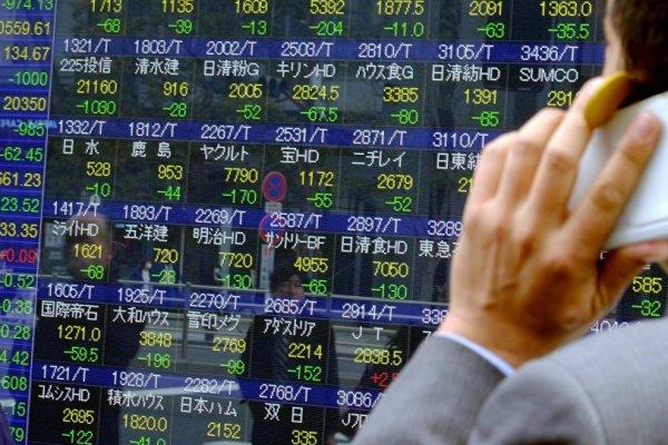 Japon kredi derecelendirme kuruluşu JCR'dan seçim değerlendirmesi
