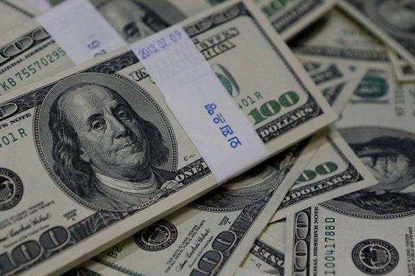 Kısa vadeli dış borç miktarı geriledi