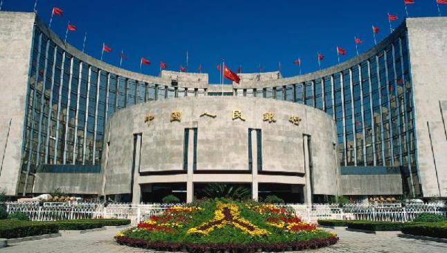 Çin'de sıkı para sinyali