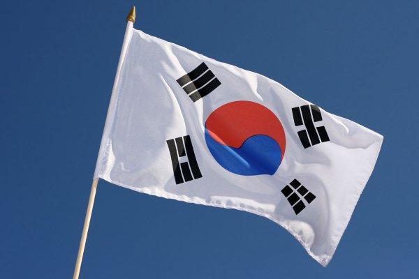 Güney Kore'de sanayi üretimi tahminlerin aksine geriledi