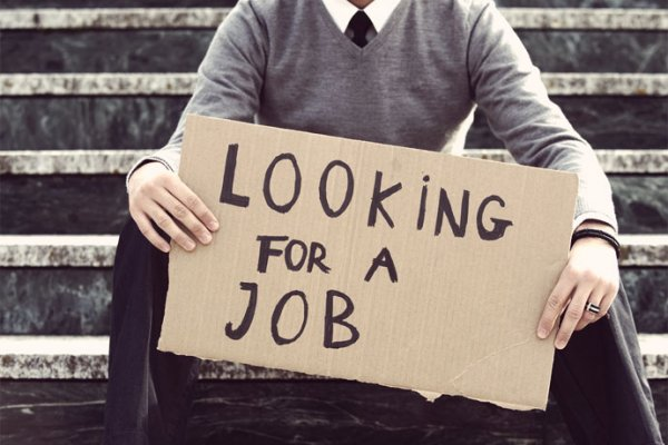 ABD işsizlik maaşı başvuruları açıklandı