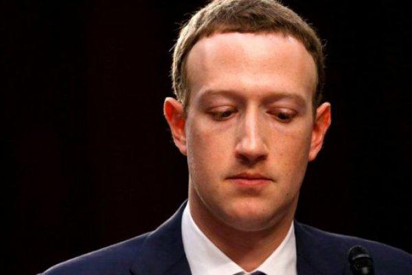 Trump, Facebook'un patronu ile görüştü