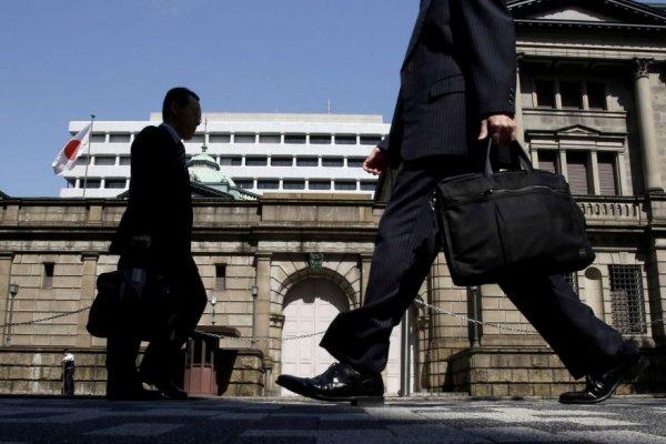 Japonya Merkez Bankası, faizi ve parasal taban hedefini değiştirmedi