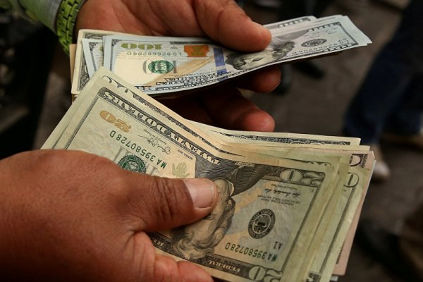 'Para politikası uygun olan yerlerde destekleyici kalmalı'
