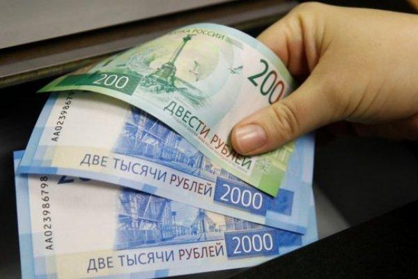 Rus Rublesi Kasım 2016'dan bu yana en düşük seviyesinde